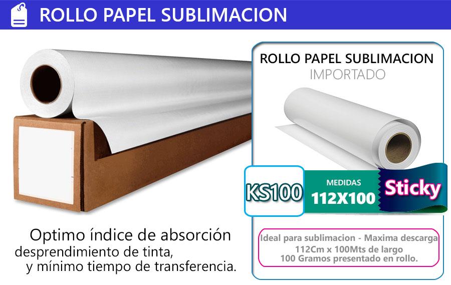 papel sublimacion importado sticky 100gr 112cm x 100mts sistema continuo gran formato. Black Bedroom Furniture Sets. Home Design Ideas