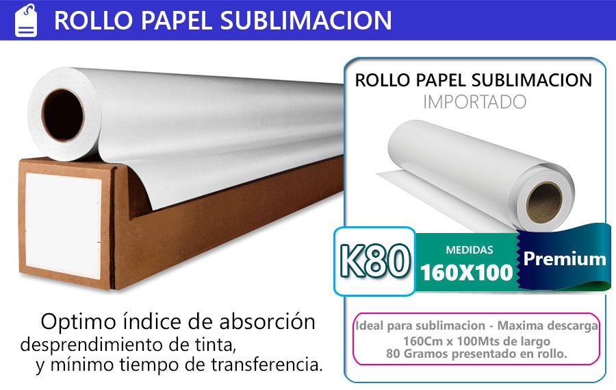 rollo papel sublimacion importado 80gr 160cm x 100mts sistema continuo gran formato. Black Bedroom Furniture Sets. Home Design Ideas
